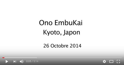 video_ono_embukai_2014.jpg